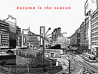 新宿 (Autumn is the season.).jpg